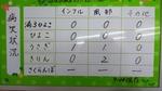 DSC_3483.JPG