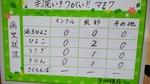 DSC_3737.JPG